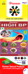 High BP Care Juice 500 ml