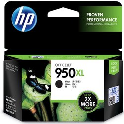 HP 950 XL Black Ink Cartridge