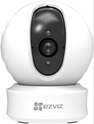 WiFi Wireless P2P Smart Home IP CCTV Camera 2 MP Pet Dog Camera WiFi with Free iOS Android APP