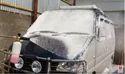 Car Foam Lance