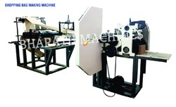Fully Automatic Paper Bag Making Machine, 220 - 320V