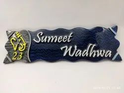 Wooden Name Plate Decoration