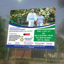Hospital Hoardings Printing Services