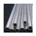 ASTM B241 Gr 5454 Aluminum Pipe