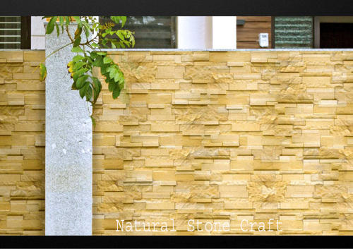 Yellow Sandstone Outdoor Stone Tiles Thickness 15 20 Mm Rs 148
