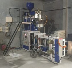 PP Extrusion Machine