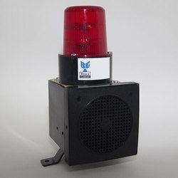 Hooter Beacon Lamp