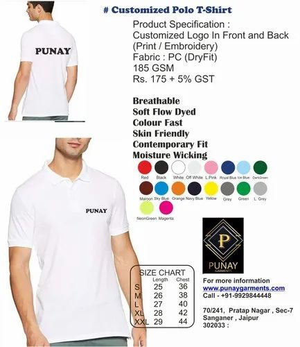 Customized Polo Dry Fit T-Shirt