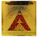 Kesar Zems Brass Vahan Durghatna Nashak Yantra (7.5 cm x 7.5 cm x 0.03 cm, Gold)