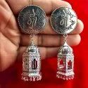 Traditional Religious Gayatri Mantra Silver Plated Jhumka