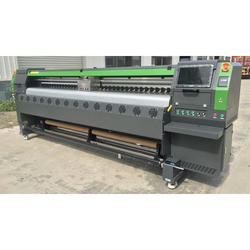 Konica 152I Printing Machine, Weight: 1200 kg