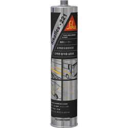 Sikaflex 221 Black Polyurethane Sealant