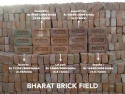 Cuboidal Fire Clay Red Brick