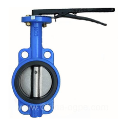 Cast Iron Butterfly Valve, Size: 80 To 3000mm