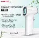 LCD Digital Non-Contact IR Infrared Thermometer Forehead Body Temperature