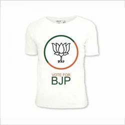 1af6ee1f Promotional T-Shirt - Yoga Day T-Shirt Manufacturer from Gandhinagar