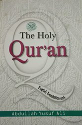 Quran Books - Wholesale Price & Mandi Rate for Quran Books