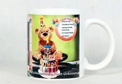 Ceramic Mug Printing Services, Pan India