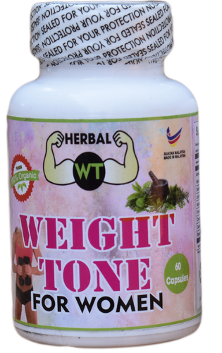 Weight Tone Weight Gain Supplement For Women Gain Weight In Just 8 Days Guaranteed At Rs 2000 Bottle Weight Gain Nutrition Id 20061194012