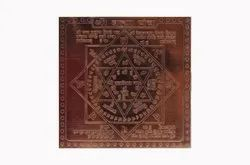 Copper Brahma Yantra in 3 inch