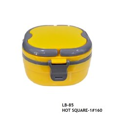 Steel Insulated Lunch Box-LB-85, Capacity: 200mL