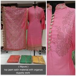 Khwaish Pink Embroidered Ladies Suits