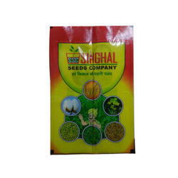 Plastic Printed Seed Packaging Pouches Side Sealed, 1.50mm