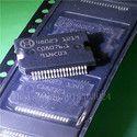 48023 EPROM Memory