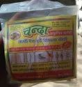 Chanda Ayurvedic, Packaging Type: Strip, 1-1 After Lunch And Diner