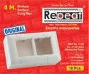 Rabbit & Repeat 4 Ways White Electric Surface Switch Box For Electric Fitting