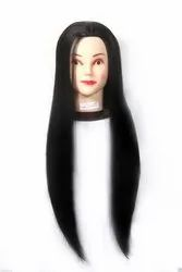 31 Inch Long Silky Black Hair
