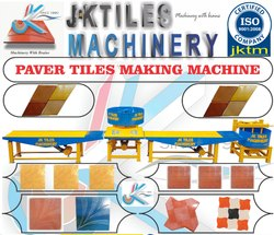 Automatic Interlocking Paver Block Making Machine