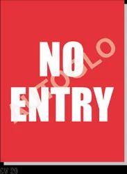 Corona Virus Signage: No Entry