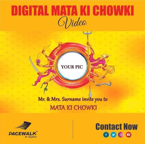 Maa Jagran Mata Ki Chowki Invitation Videos Service