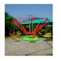 Swing Chair Kids Ride