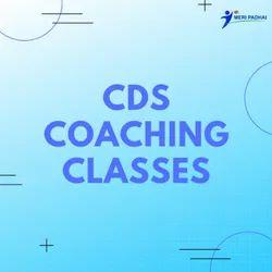 Short Term CDS Coaching