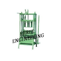 Hand Operated Double Block Making Machine