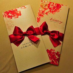 wedding cards - Wedding Invitation Cards