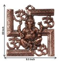 Metal Wall Hanging Lord Ganesha Decorative Gift