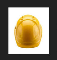 Fusion Safety Helmet