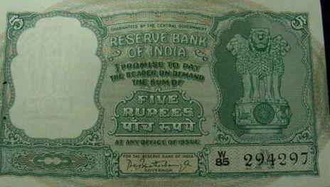 Republic India 5 Rupee Note Of P C Bhattacharya - Surana Art