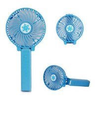 Mirror Handy Fan H-2601