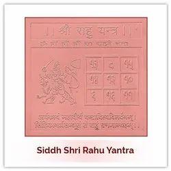 Powerful Siddh Rahu Yantra