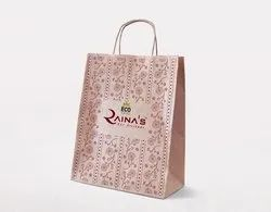 Paper Carry Bag For Garments