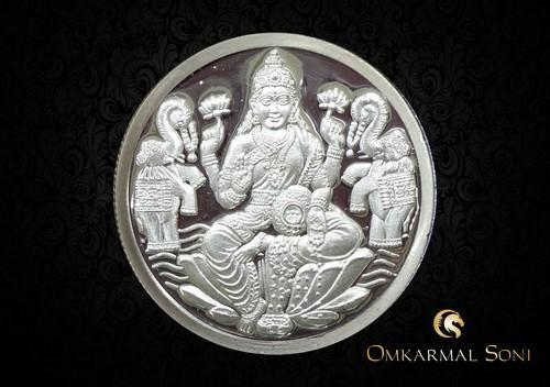 Lakshmi Devi Silver Coin
