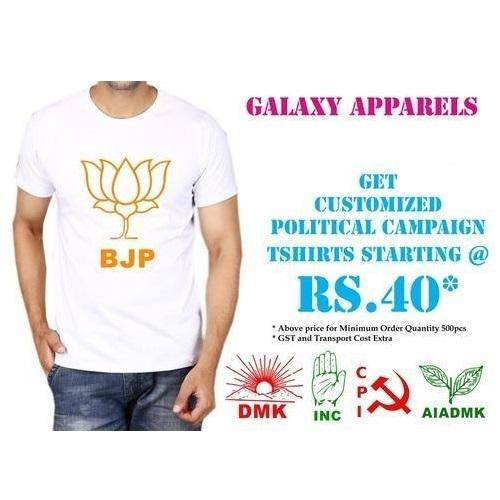 828f352d Printed BJP Election Promotional T Shirts, Rs 40 /piece | ID ...