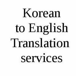 Korean Translator Korean Interpreter