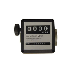 High Accuracy Flow Meter