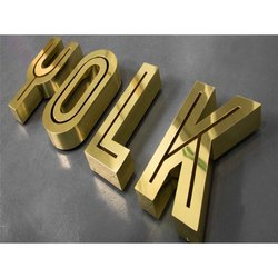 Stylish Brass Letter
