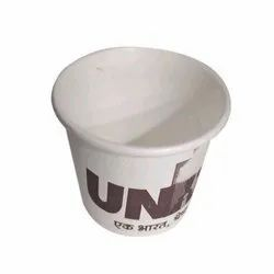 Disposable Printed Coffee Paper Cup for Event and Party Supplies, Capacity: 45ml